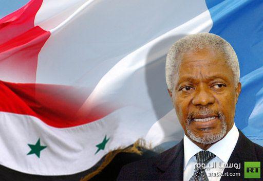 فرنسا تؤيد مقترح عنان بتشكيل فريق اتصال خاص بسورية