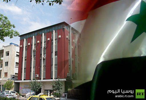 تنامي الاهتمام بالمركز الروسي للثقافة والعلوم بدمشق في ظل التطورات المأساوية في سورية
