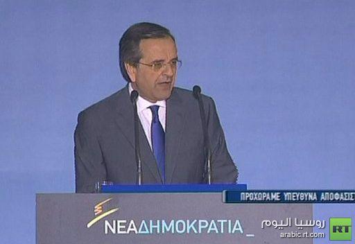 سياسي يوناني يتهم أطرافا خارجية بجعل بلاده