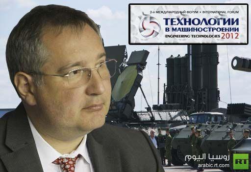 نائب رئيس الوزراء الروسي:ازدياد الطلب على المعدات الحربية الروسية في العالم