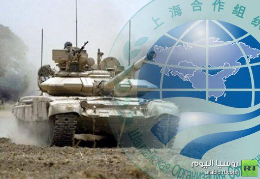اختتام مناورات مكافحة الإرهاب لمنظمة شنغهاي للتعاون في طاجيكستان