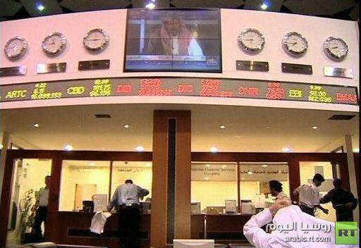 صندوق النقد: فائض ميزانية الإمارات 10.5 مليار$ في 2011