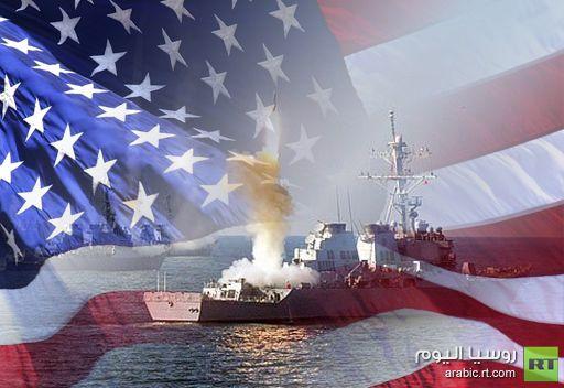 الولايات المتحدة .. تجربة ناجحة لصاروخ حديث في إطار منظومة الدرع الصاروخية