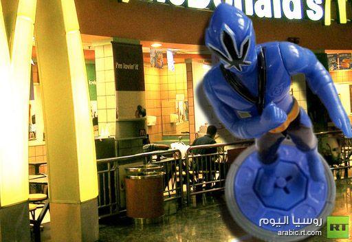 لعبة ماكدونالدز مسيئة للرسول (ص) تثير فضيحة في السعودية