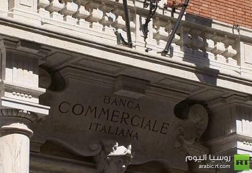 خطة للتنمية الاقتصادية في إيطاليا