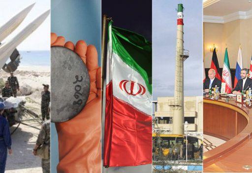 الملف الإيراني .. ألف تفاوض وتفاوض