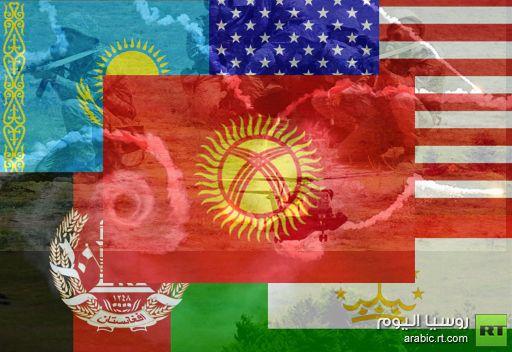 تدريبات دول وسط آسيا بمشاركة الولايات المتحدة تبدأ في قرغيزيا