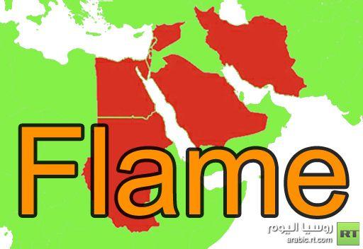 هجمات فيروسية تهدد منطقة الشرق الأوسط