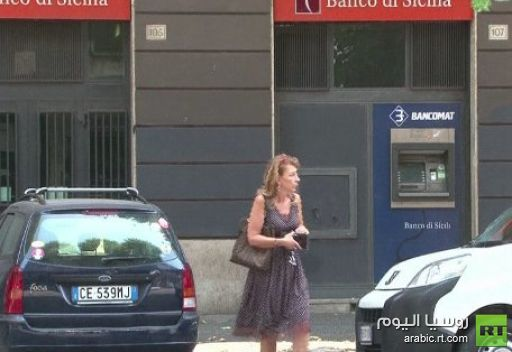 إسبانيا وإيطاليا قد تلجآن إلى طلب مساعدات مالية