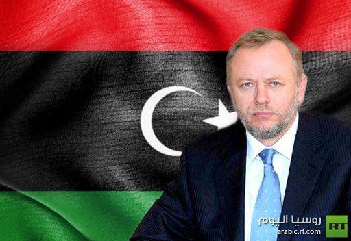 روسيا تأمل بالعودة إلى سوق الأسلحة الليبية