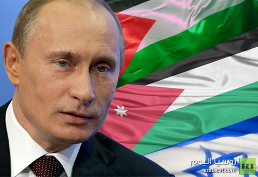 بوتين سيقوم بزيارة لكل من إسرائيل وفلسطين والأردن في 25 – 26 يونيو/حزيران