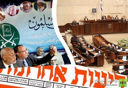 يديعوت أحرونوت: إلغاء لقاء بين أعضاء في الكنيست ونواب عن