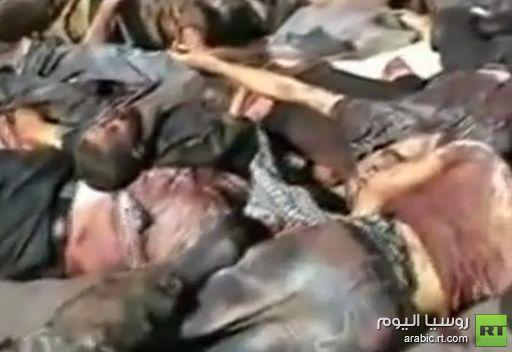 مشاهد لجثث مواطنين من مجزرة ارتكبتها الجماعات المسلحة