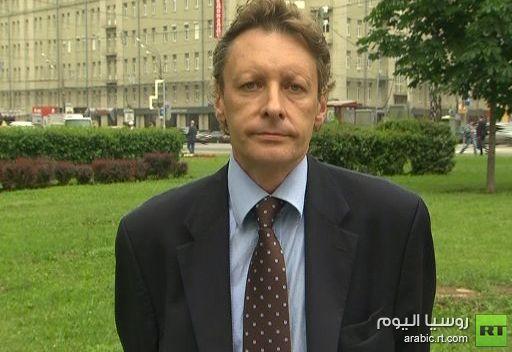 باحث روسي: فرض العقوبات الأحادية ضد إيران غير مجد في ظل استعداد طهران لإبداء المرونة