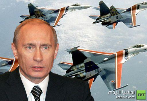 بوتين: الدولة الروسية تحرص على رفع القدرة الدفاعية للبلاد