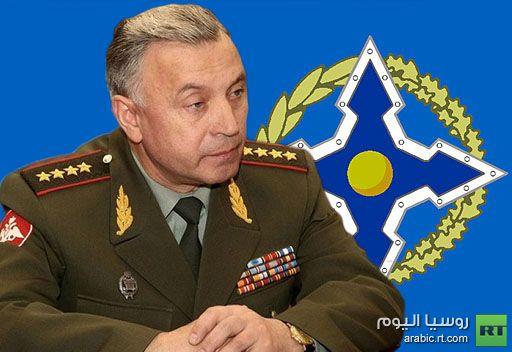 الأركان العامة الروسية: منظمة معاهدة الأمن الجماعي تستمر دون عضوية أوزبكستان