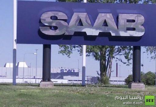 ائتلاف صيني سويدي يشتري شركة