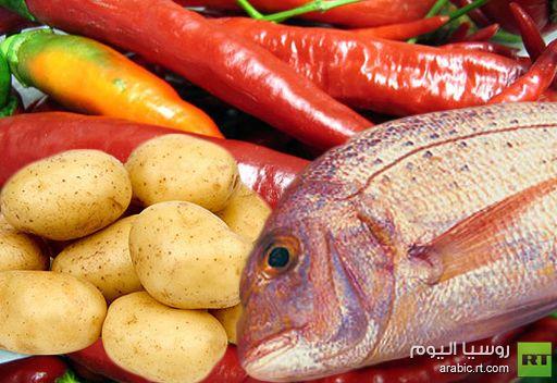 الفلفل الأحمر والسمك والبطاطا لتخفيف الالتهاب المزمن