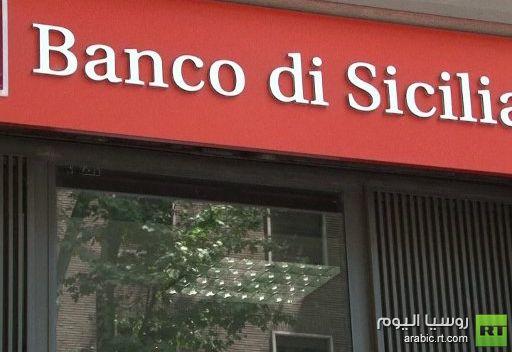 مونتي: إقتصاد إيطاليا ليس هشا كما يتصور البعض