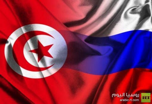 لافروف يجري في موسكو محادثات مع وزير الخارجية التونسي