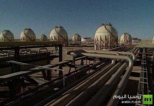 وكالة الطاقة الدولية تتوقع نمو الطلب على الغاز إلى 4 تريليونات متر مكعب