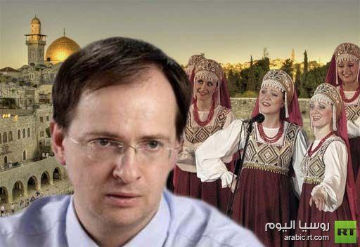 إفتتاح ايام الثقافة الروسية في فلسطين
