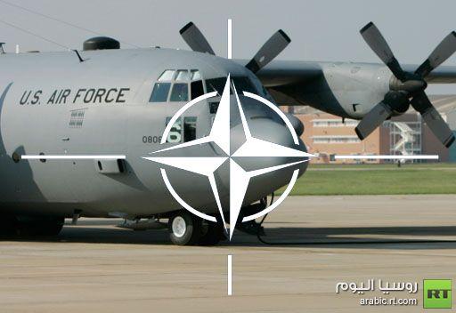روسيا تسمح  بالترانزيت الجوي لشحنات الناتو عبر أوليانوفسك مِن وإلى أفغانستان