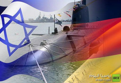 الحكومة الألمانية : ألمانيا ستستمر في  تزويد إسرائيل بألاسلحة