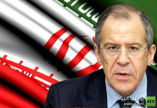 لافروف: موسكو تعتبرالعقوبات أحادية الجانب ضد إيران غير بناءة
