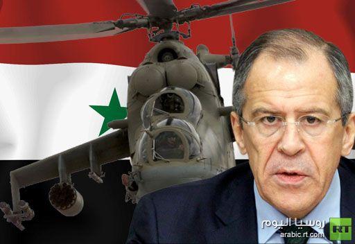 لافروف: روسيا لا تنوي  تقديم مبررات للولايات المتحدة بشأن تعاونها العسكري التقني مع سورية