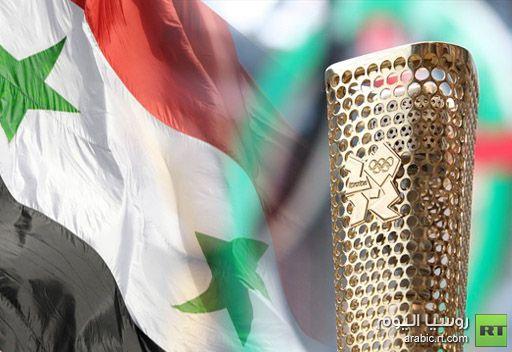 بريطانيا لا ترغب في السماح لرئيس الاتحاد الأولمبي السوري لحضور أولمبياد لندن