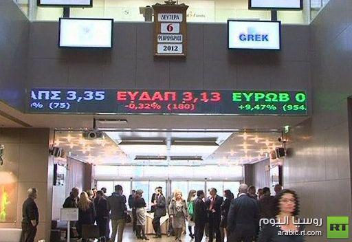 رئيس مجموعة اليورو يحذر اليونان من عواقب ترك اليورو