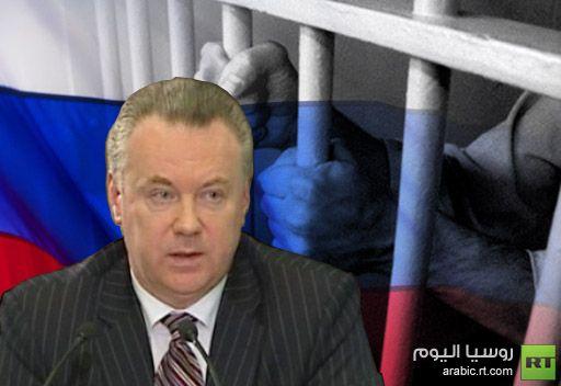 الخارجية الروسية تعمل كل ما في وسعها لإطلاق سراح السجينين الروسيين في ليبيا