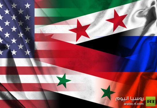 الخارجية الروسية: تبادل عميق للآراء خلال اللقاء الروسي ـ الأمريكي حول سورية