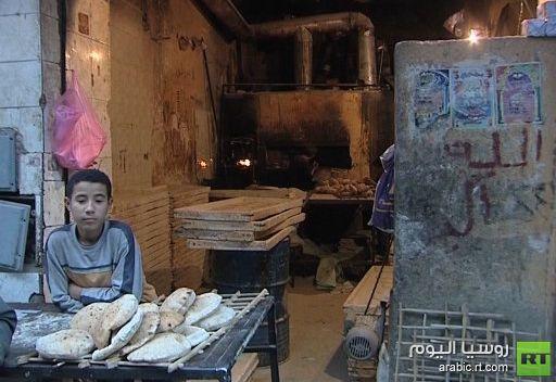 صندوق النقد الدولي يبدي استعداده لتقديم الدعم إلى مصر