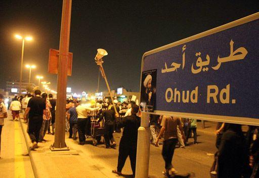 مظاهرات القطيف اعتقال النمر 2012