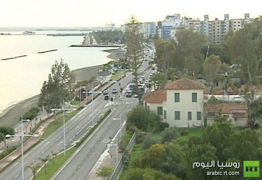 قبرص تحتاج إلى 13 مليار يورو من الترويكا الدولية
