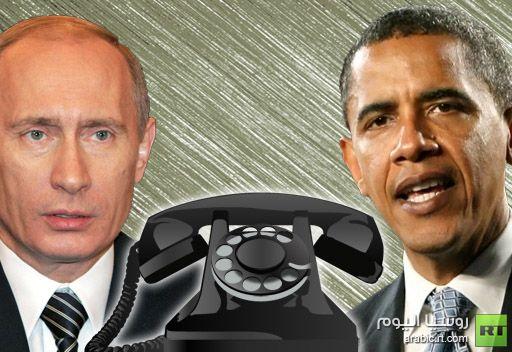 مساعد الرئيس الروسي: الرئيسان بوتين وأوباما لم يناقشا مصير بشار الاسد