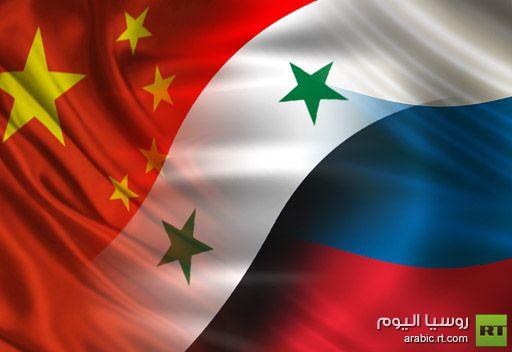 لافروف: تحميل روسيا والصين مسؤولية تاخير تسوية الازمة السورية تقدير خاطئ