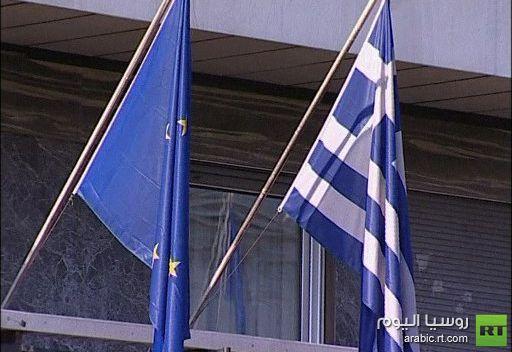 توقعات بحاجة اليونان إلى إعادة هيكلة جديدة للديون