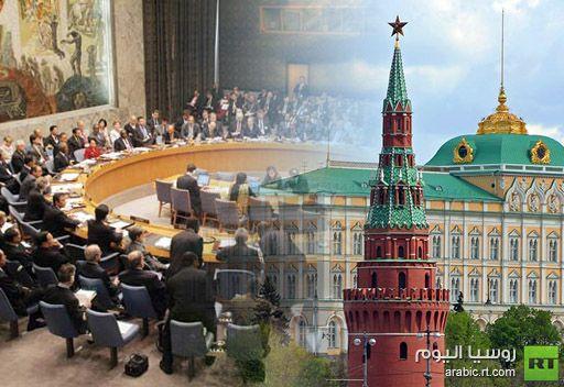 لافروف: على الدول الغربية تهدئة المعارضة وليس تحريضها