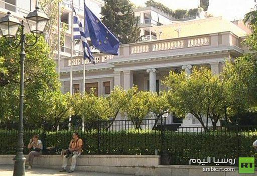 وزير المالية الألماني يستبعد تقديم تنازلات جديدة إلى اليونان