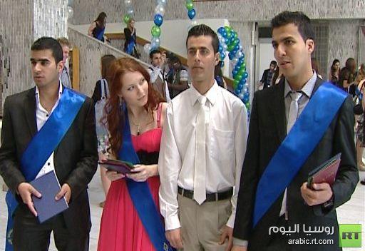حفل تخرج طلاب جامعة الصداقة بين الشعوب في موسكو.. حضور عربي دائم