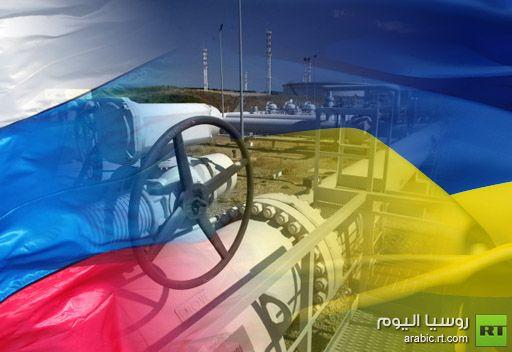 البرلمان الأوكراني يصدق على اتفاقية التجارة الحرة في إطار رابطة الدول المستقلة