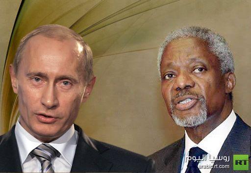 بوتين: موسكو ستعمل كل شيء من اجل مساندة جهود عنان لتسوية الازمة السورية