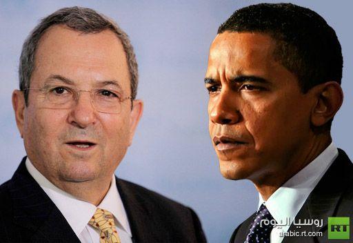 التعاون بين اسرائيل وامريكا وصل الى حد غير مسبوق