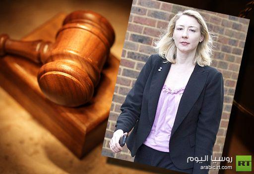 محاكمة مصورة بريطانية اعتدت على محجبة وشتمتها  ووصفتها بـ