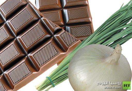 البصل يتفوق على الشوكولاتة في تحسين المزاج