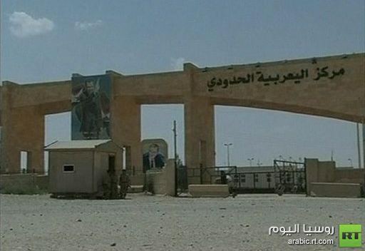 محافظ نينوى: منفذ اليعربية الحدودي السوري مغلق