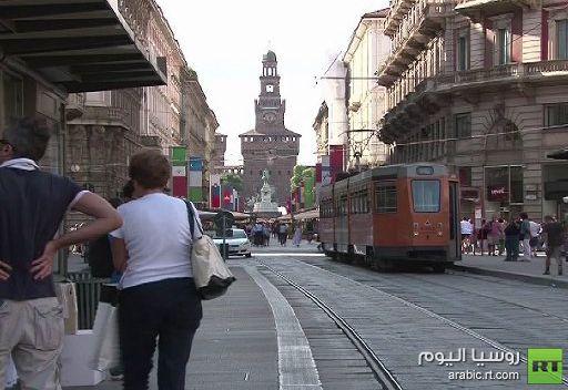 وكالة أمريكية تخفض تصنيف إيطاليا ثلاث درجات
